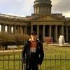 Димон, 26, г.Горловка