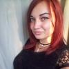 Ксения, 22, г.Южноуральск