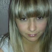 Наташка, 28 лет, Скорпион