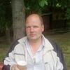 сергей, 39, г.Архангельск