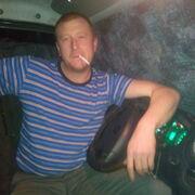 Иван 35 лет (Дева) Атамановка