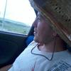 Олежек, 28, г.Абдулино