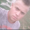 Дмитрий, 19, г.Кропивницкий