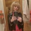 Элла, 41, г.Москва