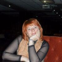 Ольга, 37 лет, Лев, Краснодар