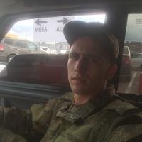 Сергей, 25 лет, Лев, Москва