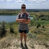 Евгений, 27, г.Марганец