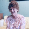 Нина, 71, г.Сочи