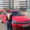 Валентина, 47, г.Краснодар