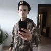 Влад, 23, г.Копейск