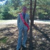 Александр, 31, г.Новомичуринск