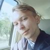 Sergey, 21, Миколаїв