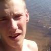 Николай, 17, г.Днепр