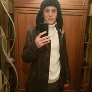 Андрей 29 Белгород
