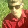 Sergey, 23, Polohy
