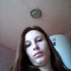 Вікторія, 24, г.Винница