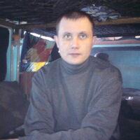 Иван, 40 лет, Овен, Москва