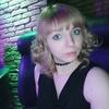 Anna, 24, Pavlovsky Posad