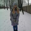 Ксения, 22, г.Христиновка