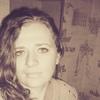 Татьяна, 29, г.Пенза