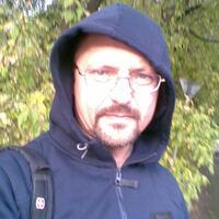 Дмитрий, 48 лет, Овен, Москва