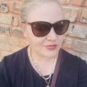Наталия 37 Брянск
