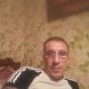 Руслан, 34, г.Ярославль