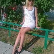 Lena 31 Москва