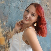 Екатерина 29 Воронеж