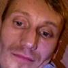 Aleksey, 30, Chusovoy