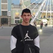 Максим 19 Киев
