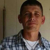Shaun Woodward, 41, Covington