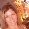 Евгения, 36, г.Нижний Тагил