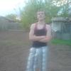 Сергей, 23, г.Красный Кут