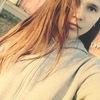 Юлия Дроздова, 16, г.Абакан