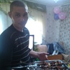 vovankonabis, 35, г.Шемонаиха