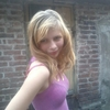 Оксана, 22, г.Гродовка