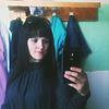 tatyana, 29, Privolzhsk