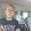 Сергей, 20, г.Минск