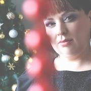 Наталья 35 Краснодар