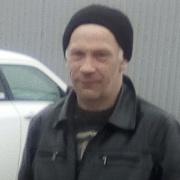Николай 44 Тотьма