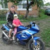 Vovan Stepanchenko, 44, Bohodukhiv