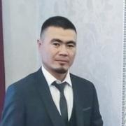 аха 25 Красноярск