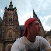 Игорь, 32, г.Познань