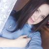Мария, 21, г.Уссурийск