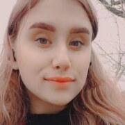 Татьяна 18 Иркутск