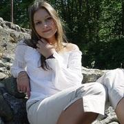 Katherine Pence 39 Осло