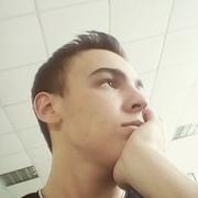 Александр 19 лет (Скорпион) Оренбург