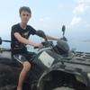 Vadim, 20, Stupino
