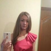 Света 30 Новочеркасск